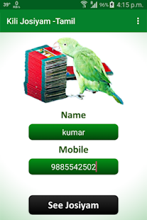 Numerology number 3 meaning in tamil photo 5