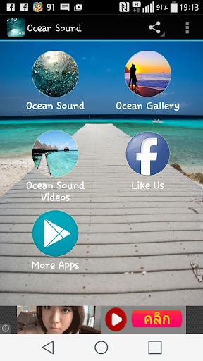 Ocean Sounds - Relaxing Sounds
