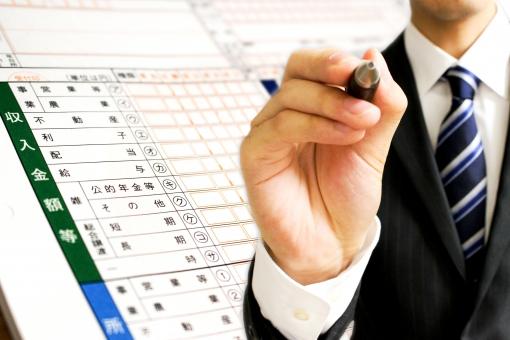 タックスヘイブンによる節税は違法ではないのに何に問題があるのか?
