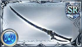 青き依代の太刀
