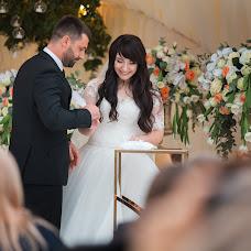 Wedding photographer Artem Berebesov (berebesov). Photo of 26.01.2018