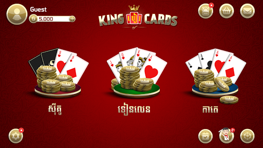 King of Cards Khmer  captures d'écran 1