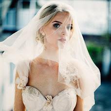 Wedding photographer Magomed Gadzhiev (Sa1D1k). Photo of 16.04.2016
