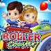 Fun Kid Racing RollerCoaster icon