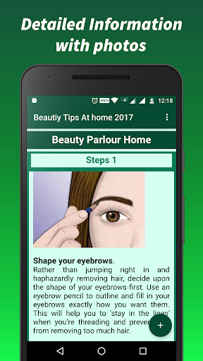 Beautiy Tips At home 2017  screenshots 4