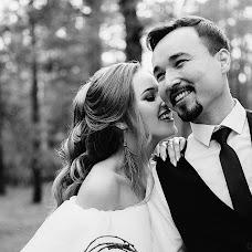 Wedding photographer Yuliya Avdyusheva (avdusheva). Photo of 18.08.2018