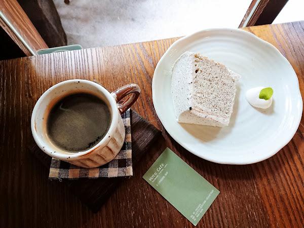 Hoto Cafe- 巷弄間的手作點心 堅持做對得起良心的糕點 @台北中山