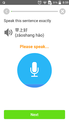 玩免費教育APP|下載Learn Chinese Communication app不用錢|硬是要APP