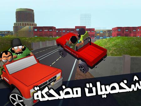 لعبة ملك التوصيل - عوض أبو شفة 1.4.1 screenshot 103728
