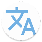 Translator - Free Trial icon