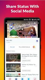 Muslim Pro  2019 (All In One App) 3
