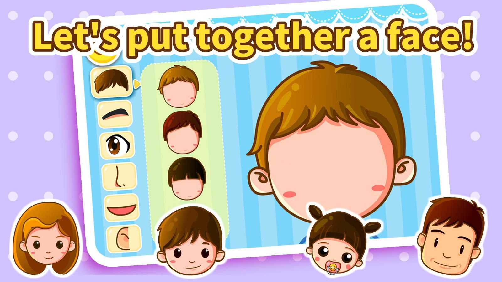 Our Body Parts - Free for kids- screenshot