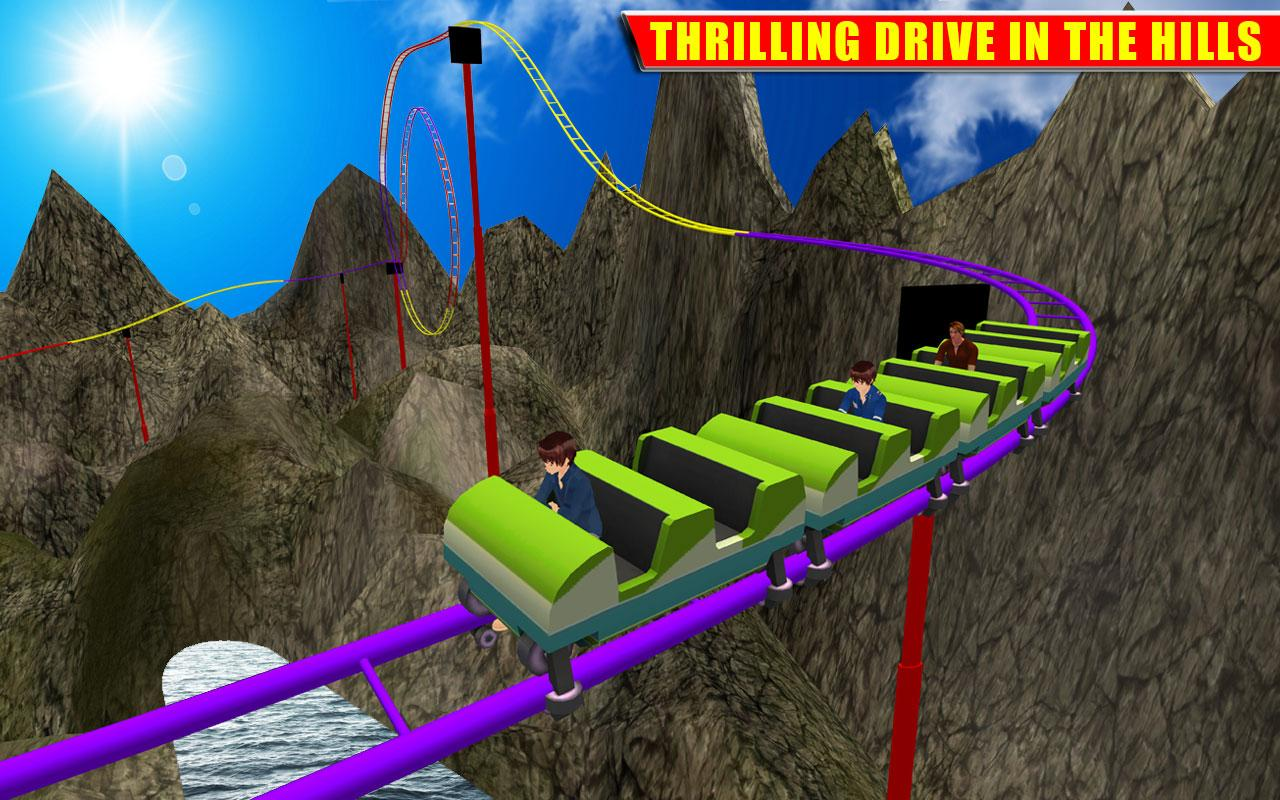 Amazing Roller Coaster HD 2017- screenshot
