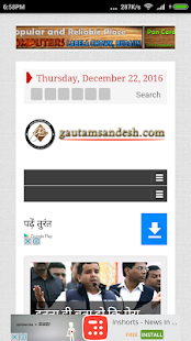 Gautam Sandesh- screenshot thumbnail
