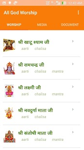All God Aarti,Mantra & Chalisa- screenshot thumbnail
