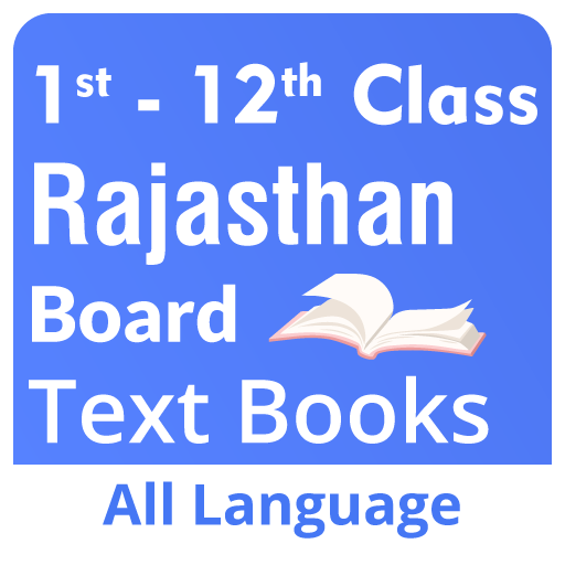 Rajasthan Board Books - Apps on Google Play