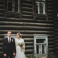 Wedding photographer Kristina Dorogova (Chrith). Photo of 18.11.2015