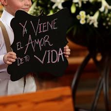 Wedding photographer Miguel Pantaleón (Pantaleon). Photo of 24.07.2017