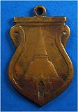 เหรียญพระปฐมเจดีย์รุ่นแรก ปี2465 หายากมากๆ + บัตรรับรอง