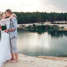 Wedding photographer Vadim Kirichuk (kirichuk). Photo of 12.10.2018