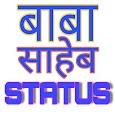 Baba Saheb Status icon