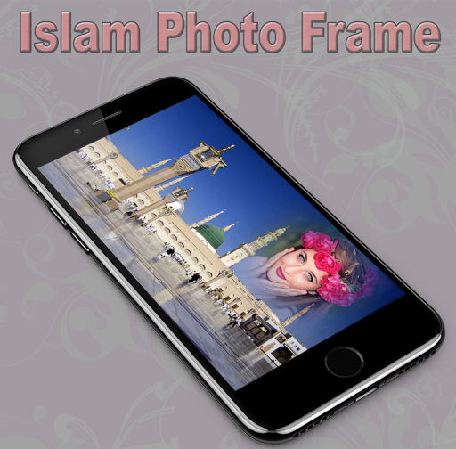 ISLAM PHOTO FRAMES 1.1 screenshots 12