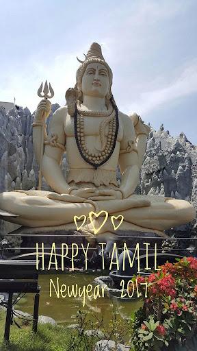 Tamil New year 2017 Wallpapers 0.1 screenshots 3