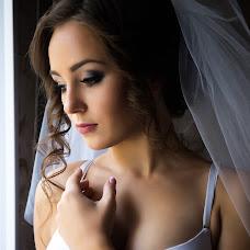 Wedding photographer Anna Kireeva (annakir34). Photo of 14.04.2018