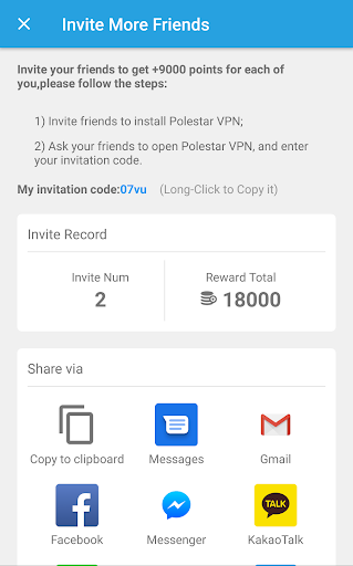 Screenshot for PolestarVPN - Free & Fast , Unlimited & Stable in Hong Kong Play Store
