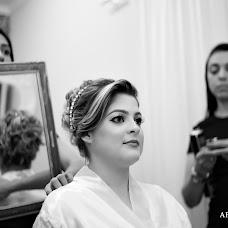 Fotógrafo de casamento Douglas Atina (arcoeflash). Foto de 20.10.2017