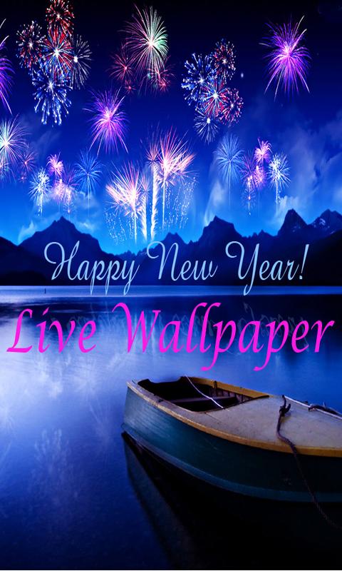 happy new year wallpaper download 2018