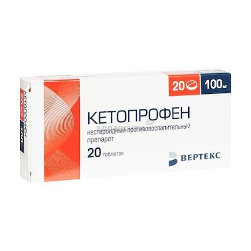 Кетопрофен таблетки п.п.о. 100мг 20 шт.