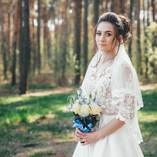 Wedding photographer Marina Petrenko (Pietrenko). Photo of 15.06.2018