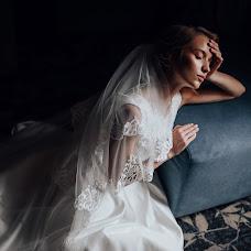 Wedding photographer Yarina Pozhega (yarapozhega). Photo of 14.05.2018