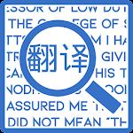 Language Navi - Translator 1.0.11 (12)