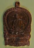 เหรียญเสมาศิลาฤกษ์ หลวงปู่ทิม วัดละหารไร่ รุ่นสร้างเจดีย์ เนื้อทองแดง ปี ๒๕๕๕