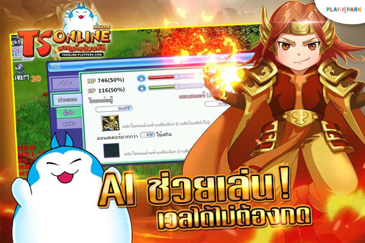 TS Online Mobile android2mod screenshots 4