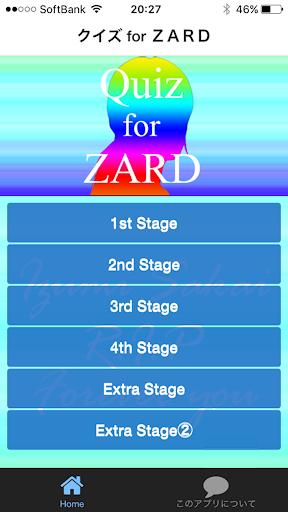 クイズ for ZARD ザード 坂井泉水