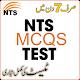 NTS TEST MCQs : All TEST Preparation icon