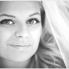 Wedding photographer Valya Mokhovikova (valyamohovikova). Photo of 12.10.2015