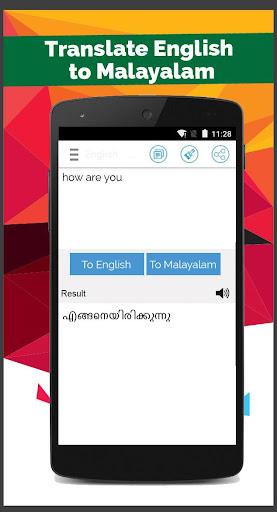 Malayalam English Translator  screenshots 5