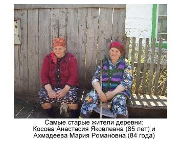 C:\Users\User\Pictures\деревня Камчатка\25.jpg