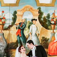 Wedding photographer Mayra Rodríguez (rodrguez). Photo of 07.08.2018