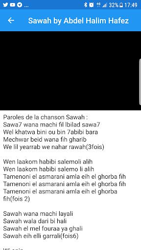 HABIBAHA ABDELHALIM TÉLÉCHARGER