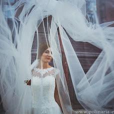 Wedding photographer Polinariya Egorova (polinariaegorova). Photo of 22.11.2015