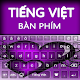 Vietnamese Typing App : Vietnamese keyboard Alpha Download on Windows