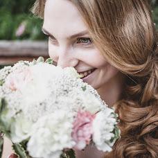 Wedding photographer Anna Zaletaeva (zaletaeva). Photo of 01.09.2017