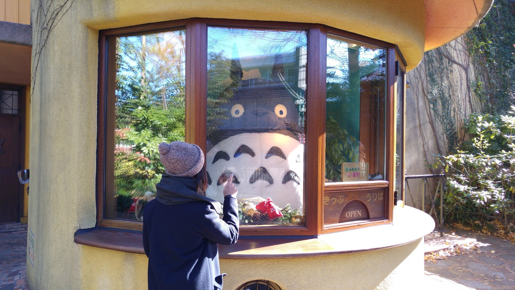 Studio Ghibli Museum >> A Visit To The Studio Ghibli Museum Mitaka Japan 2016