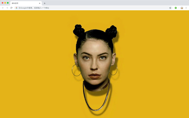 Bishop Briggs Top Artists HD New Tabs Themes