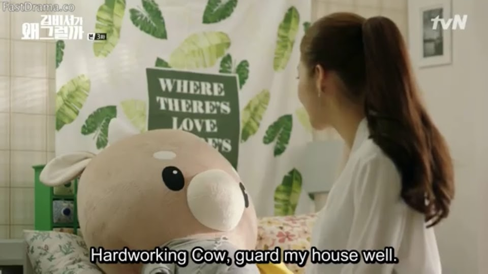 hardworking-cow-secretary-kim